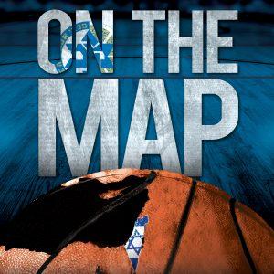 On The MAP - Dani Menkin